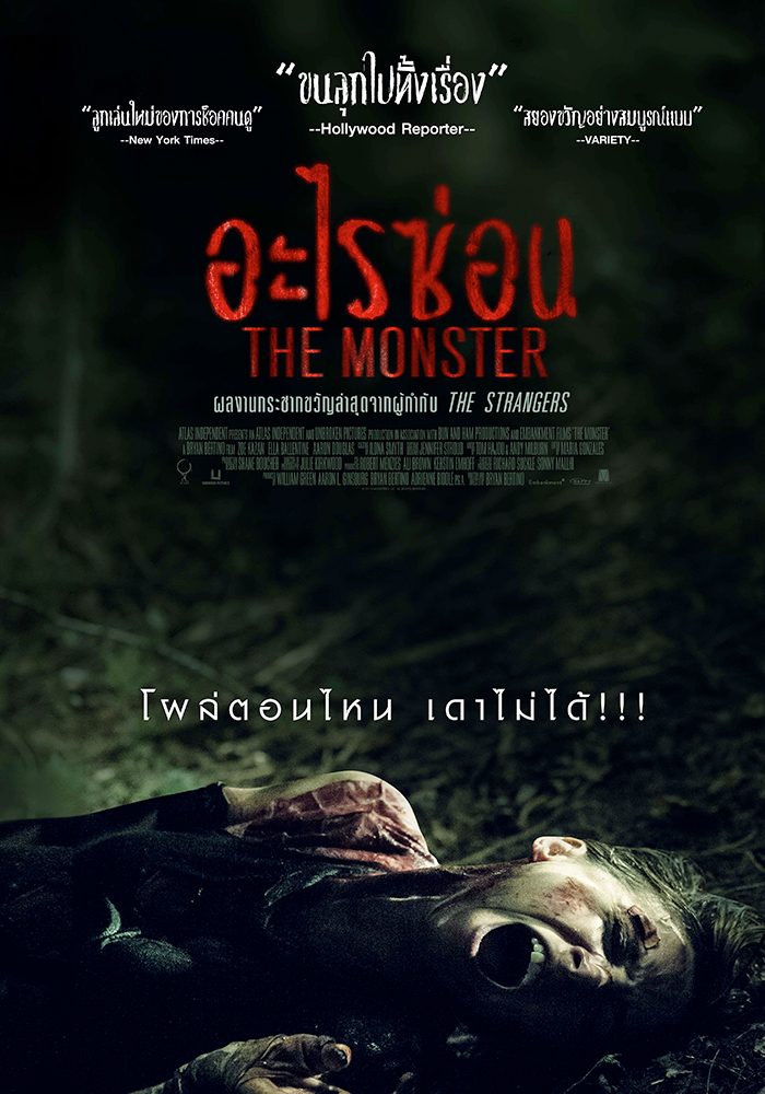 TheMonster-Poster-TH