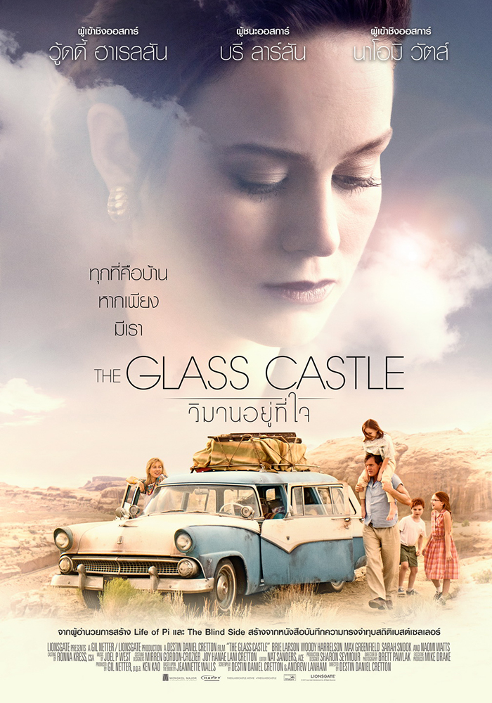 Glass-Castle-Poster-Thai