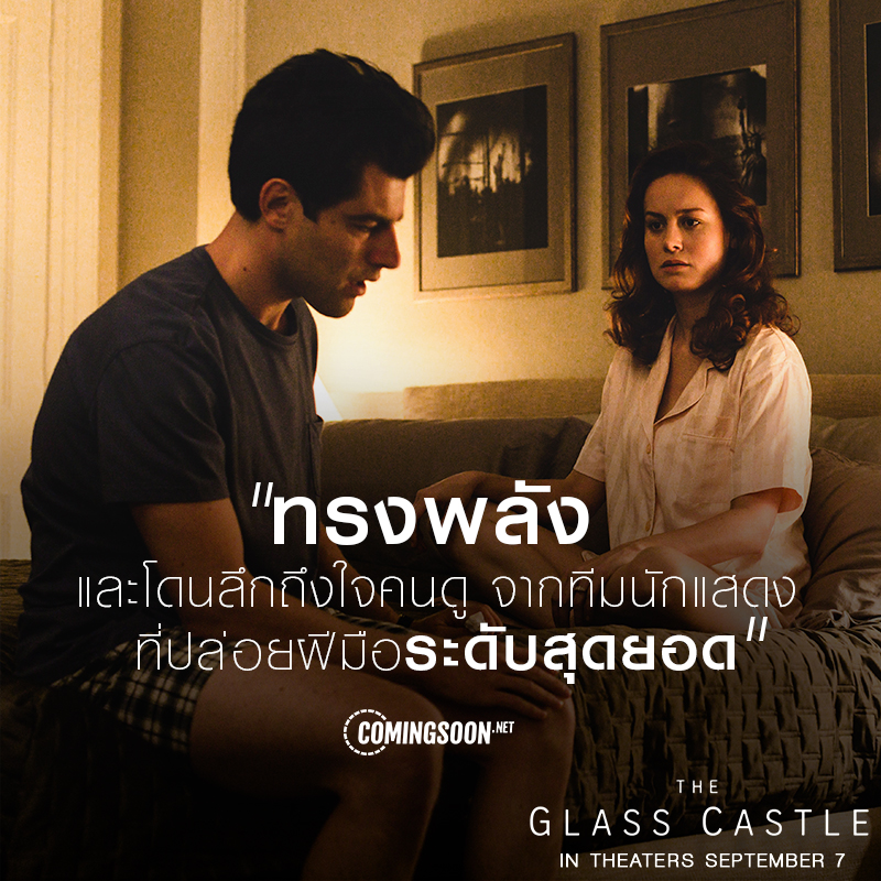 Glass-Castle-Review-Info01