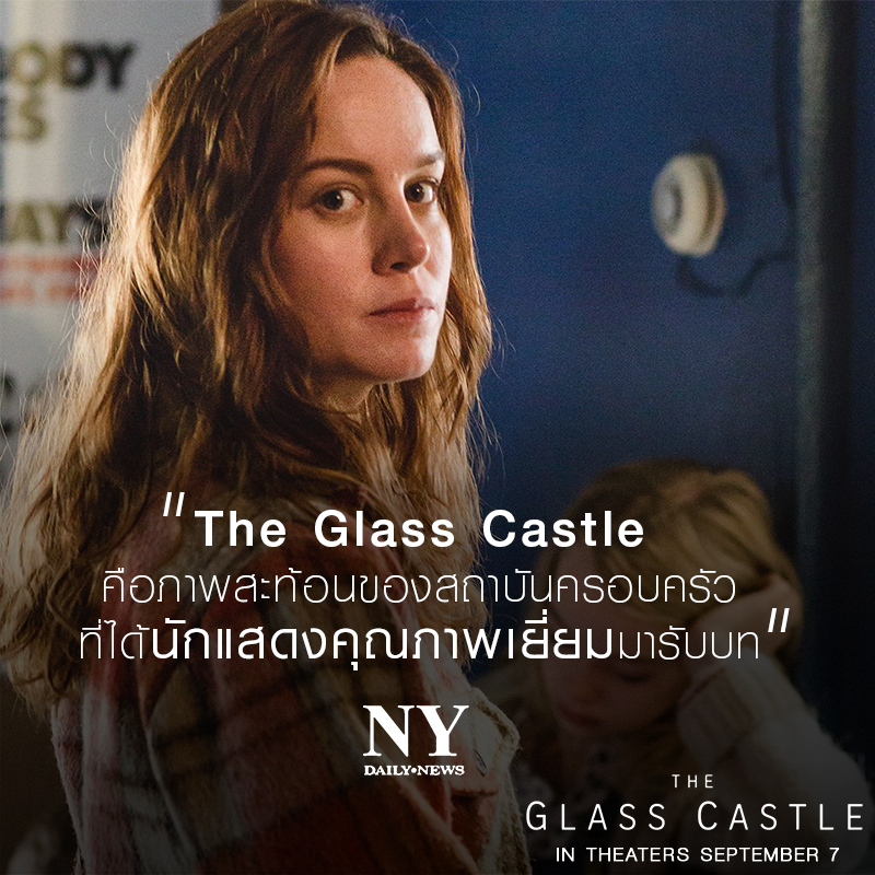 Glass-Castle-Review-Info02