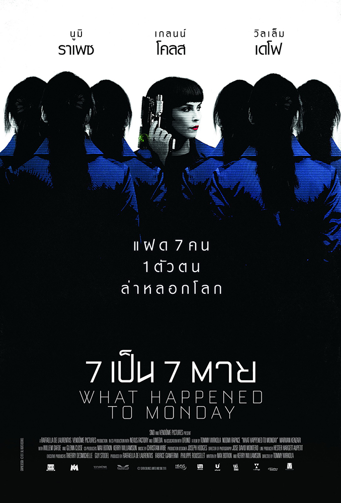 WHTMonday-Poster-Thai09