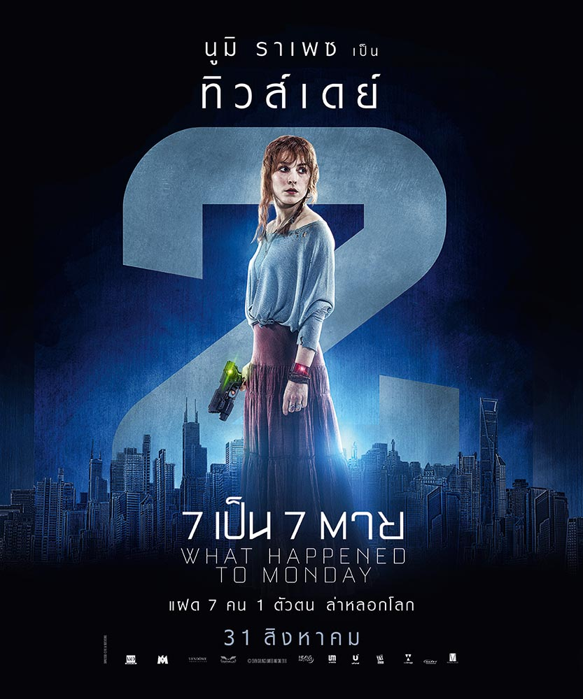 WHTMonday-Poster-Thai02