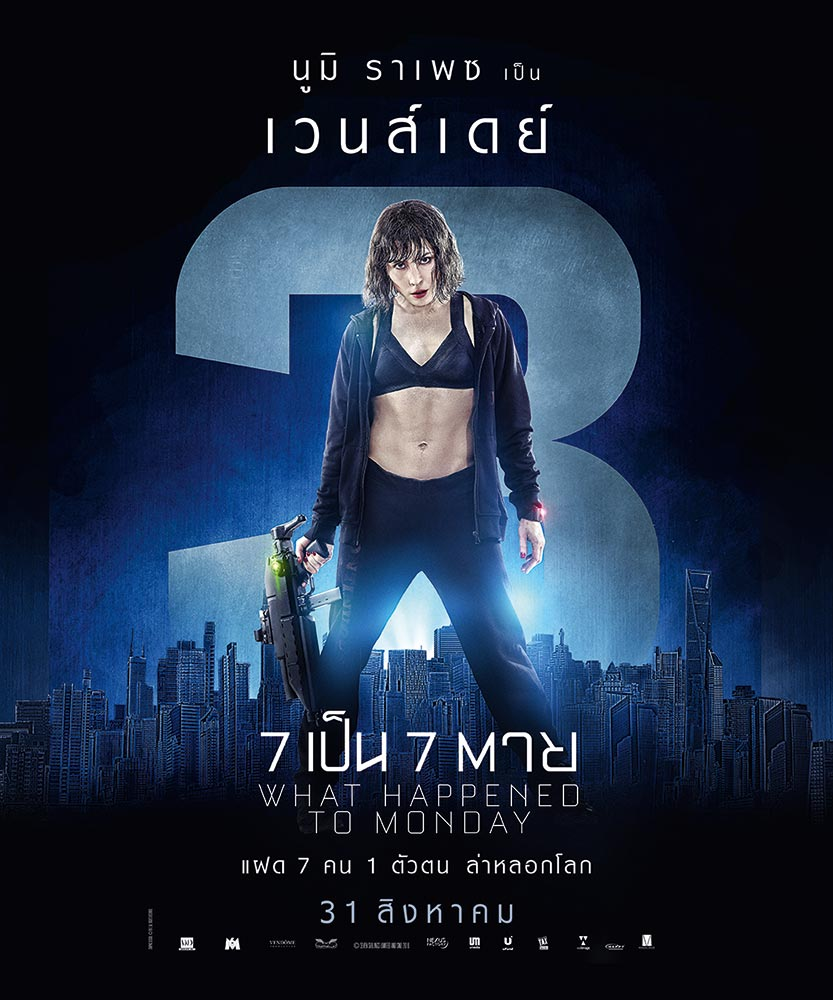 WHTMonday-Poster-Thai03
