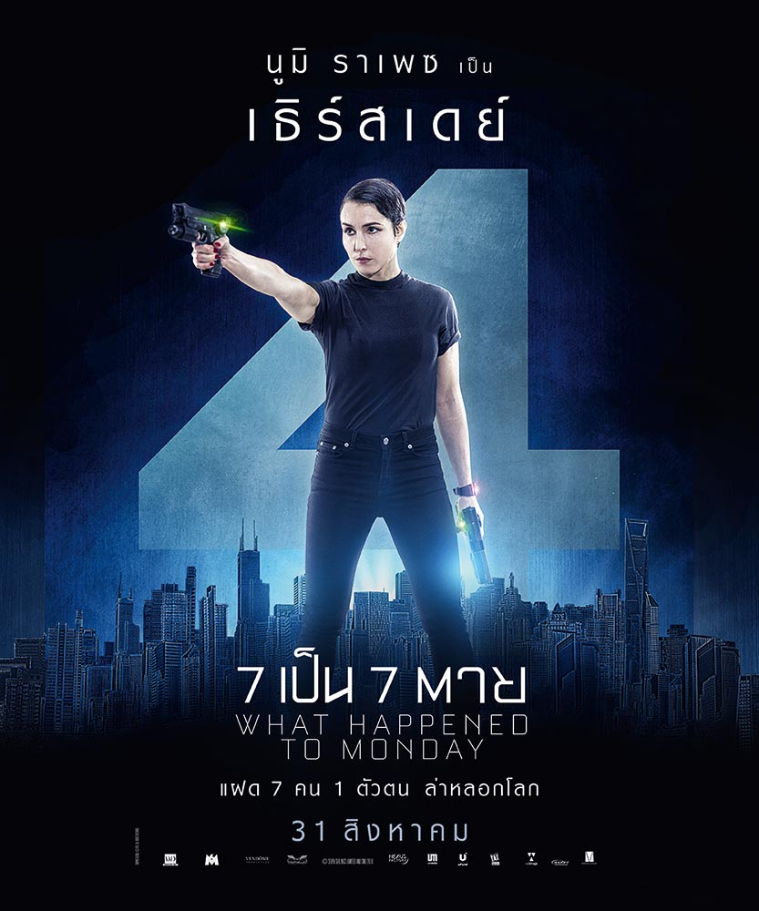 WHTMonday-Poster-Thai04