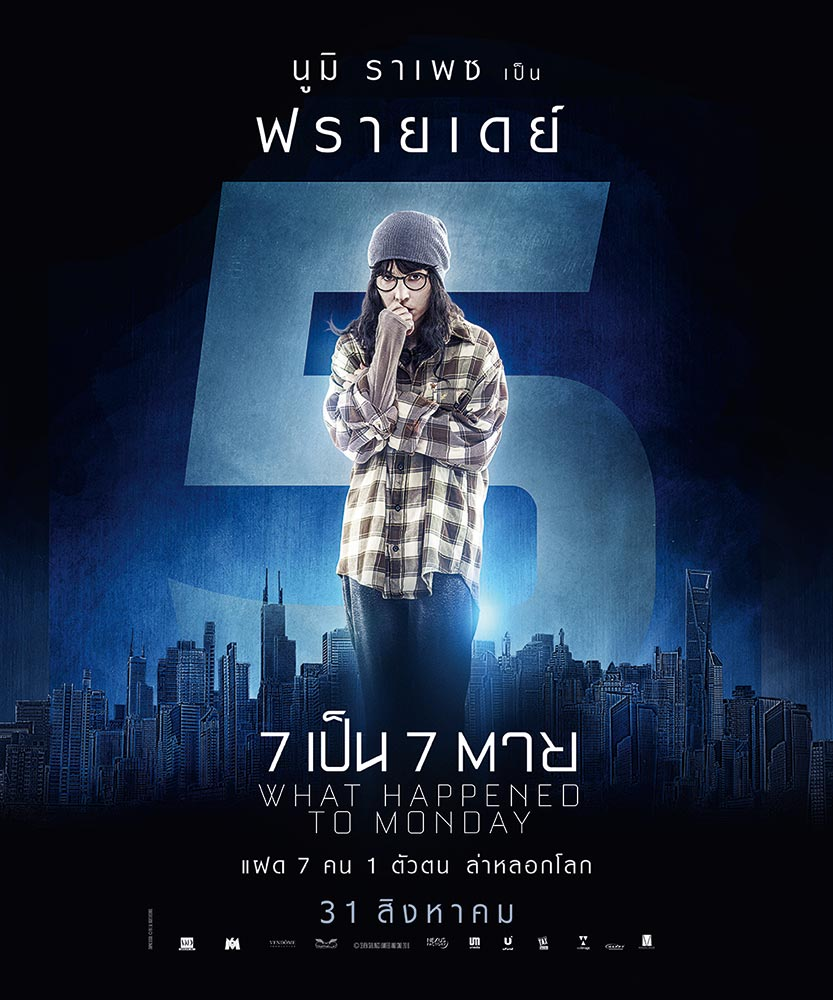 WHTMonday-Poster-Thai05