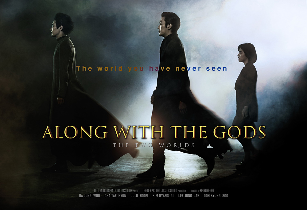 AlongWithGods-Poster02