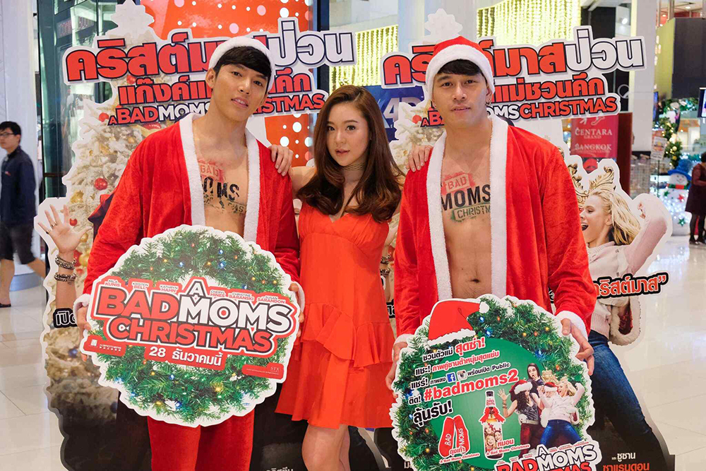 Bad-Moms-Christmas-Press-Preview03