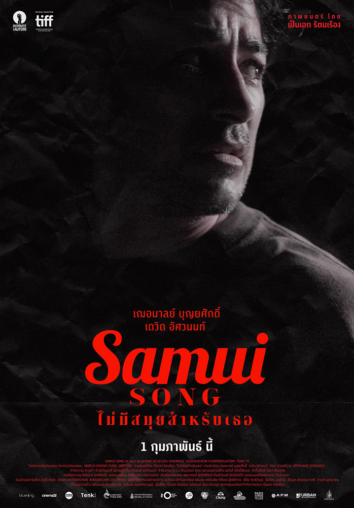 Samui-Song-Poster-TH02