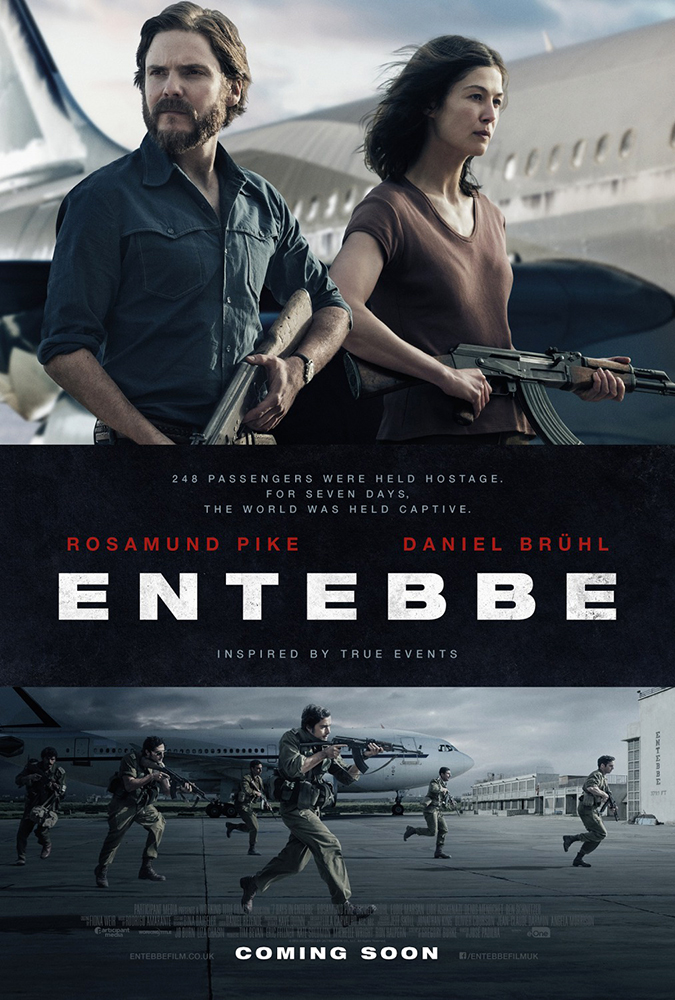 7Days-Entebbe-Poster02