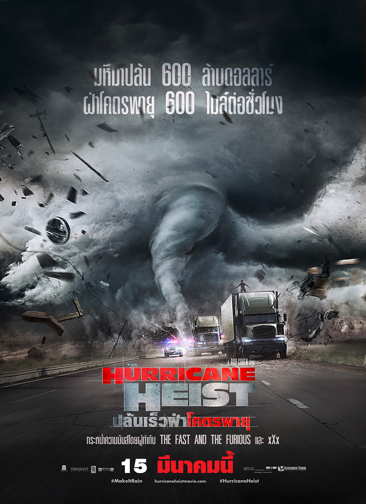 Hurricane-Heist-Poster-TH