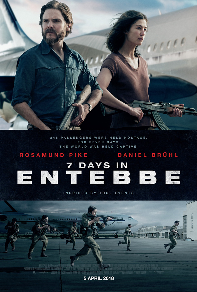 7Days-Entebbe-Poster03