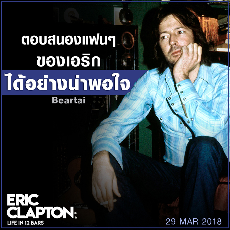 Eric-Clapton-Life-12-Bars-Review04