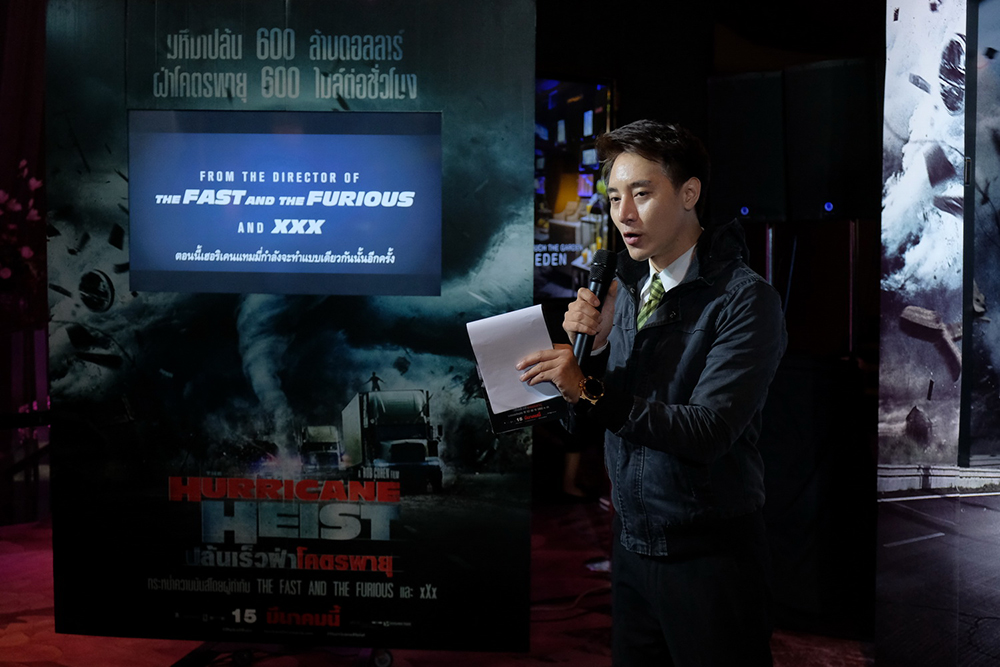 Hurricane-Heist-Premiere-TH08