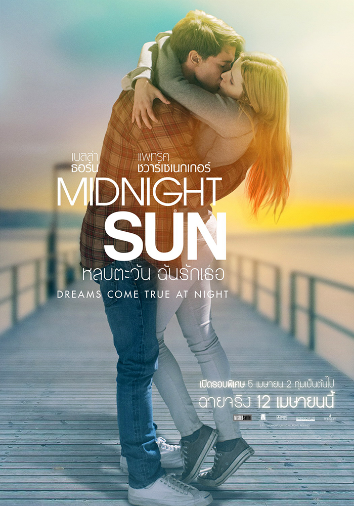 Midnight-Sun-Poster-TH
