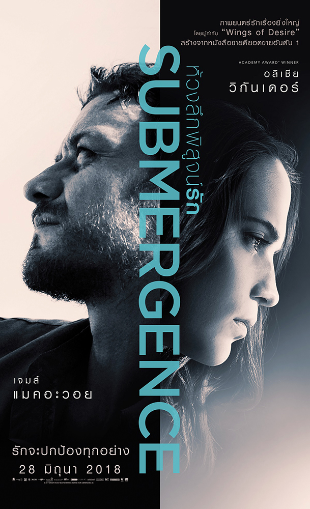 Submergence-Poster-TH