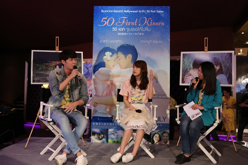 50-First-Kisses-Thailand-Premiere03