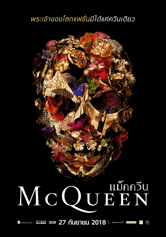 McQueen-Poster-TH