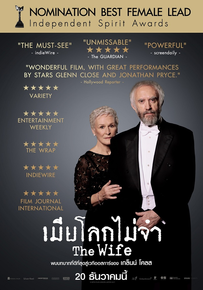 The-Wife-Final-Poster-Thai