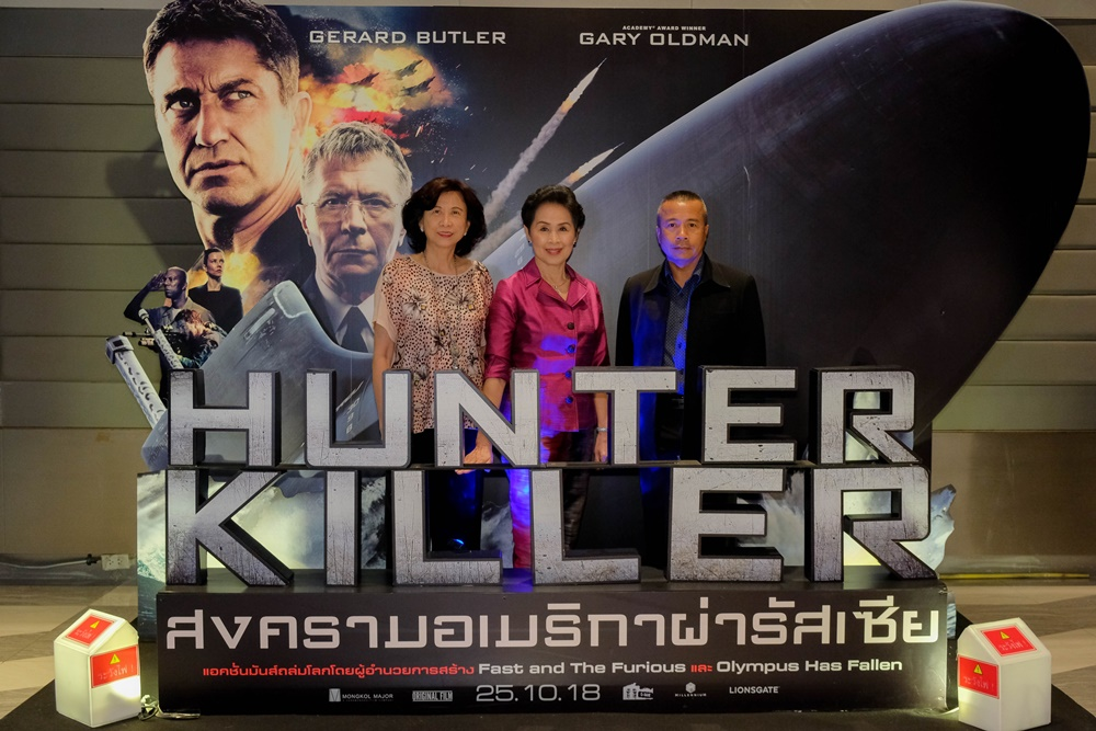 Hunter-Killer-Premiere-TH05
