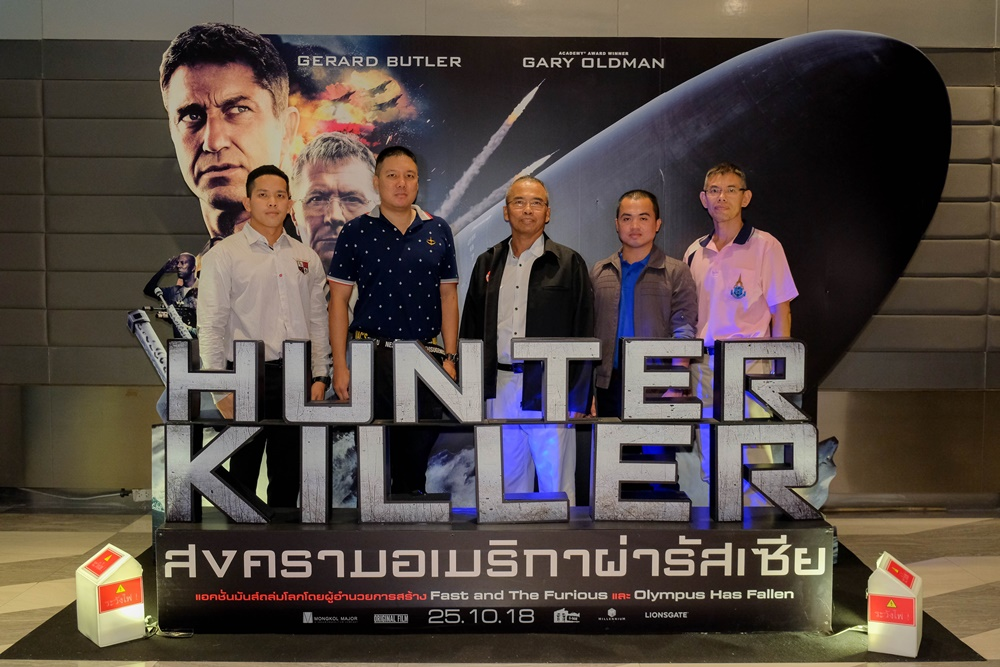 Hunter-Killer-Premiere-TH06