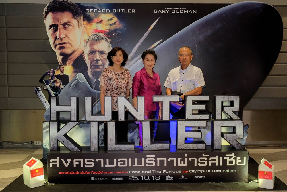 Hunter-Killer-Premiere-TH07