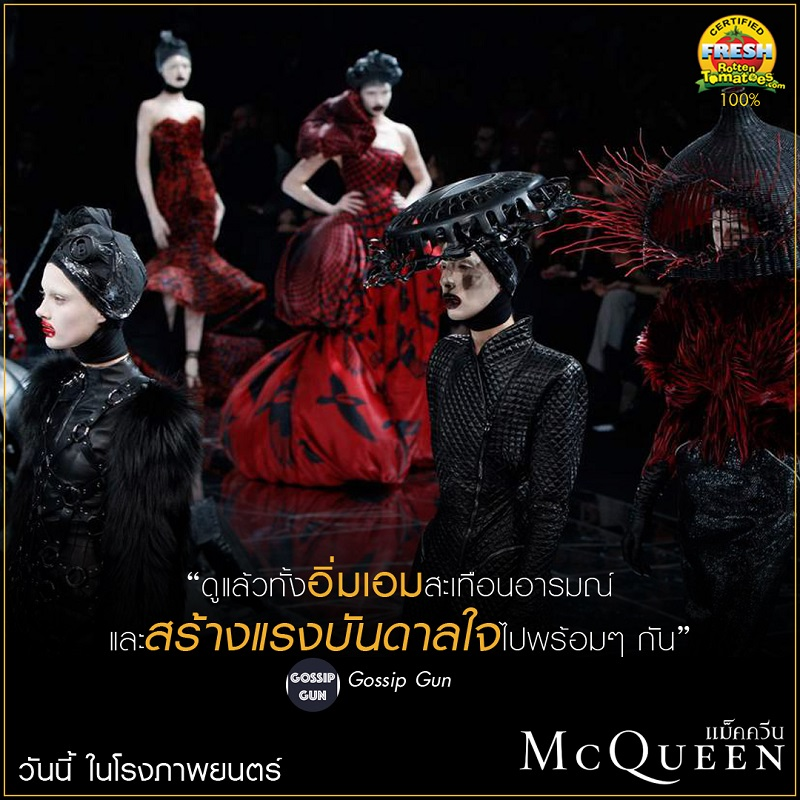 McQueen-Review-TH04