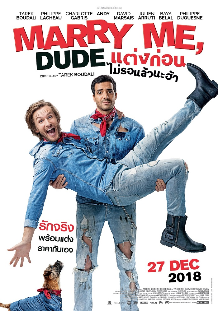 Marry-Me-Dude-Poster-TH