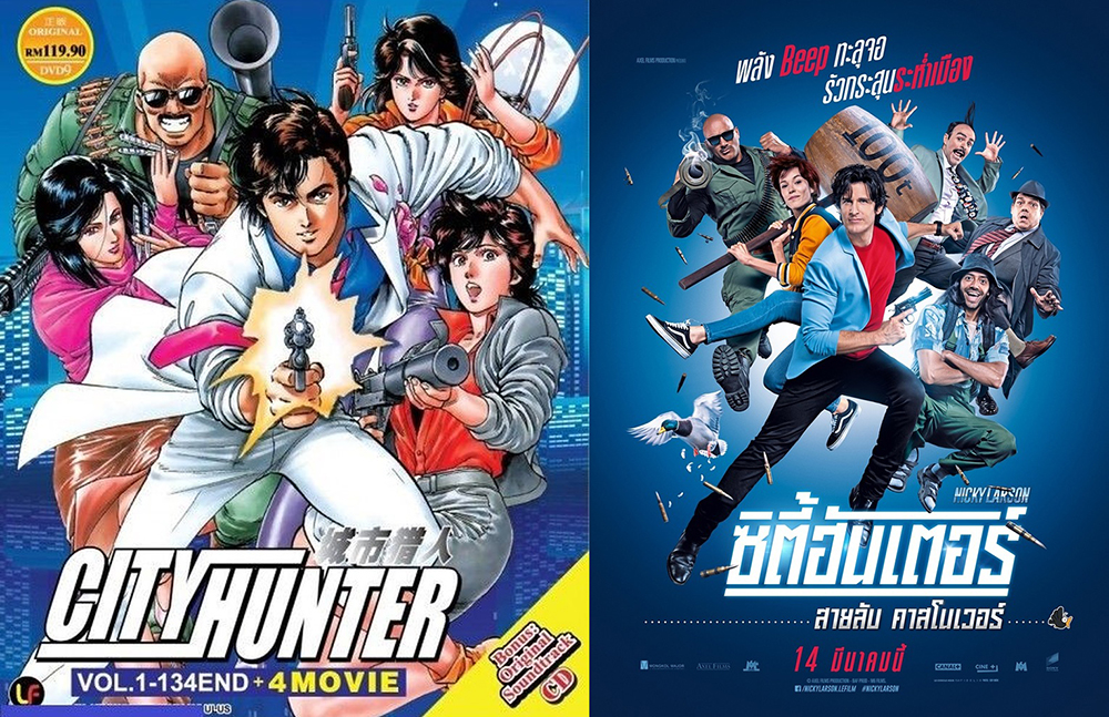 City-Hunter-Anime-2-Movie00
