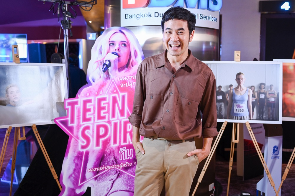 Teen-Spirit-Premiere-TH03