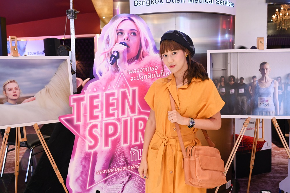 Teen-Spirit-Premiere-TH06