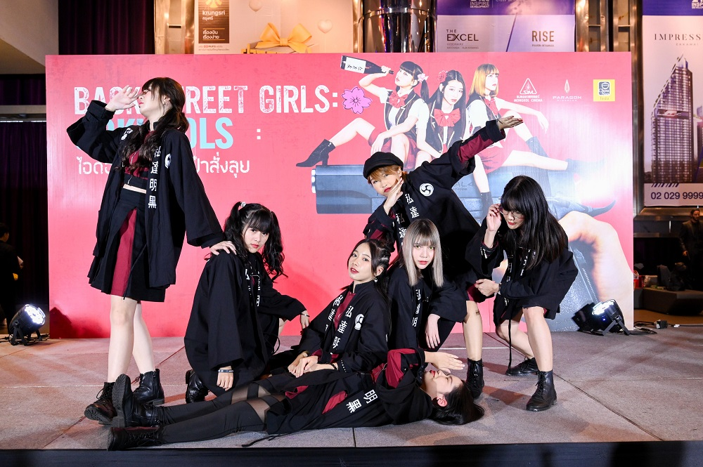Back-Street-Girls-Premiere-TH02