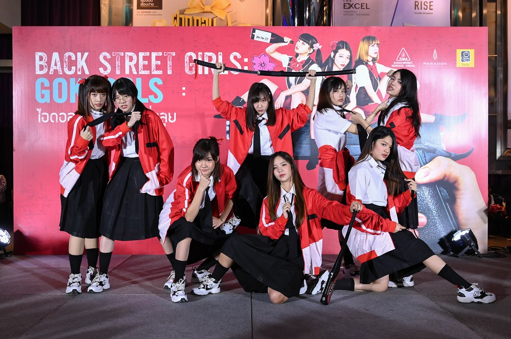Back-Street-Girls-Premiere-TH06