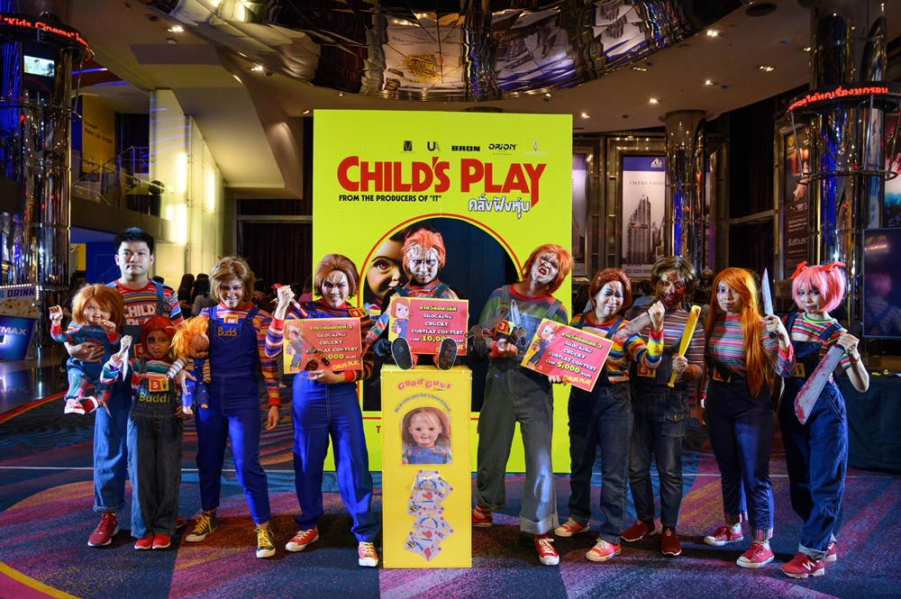 Childs-Play-2019-Premiere-TH01