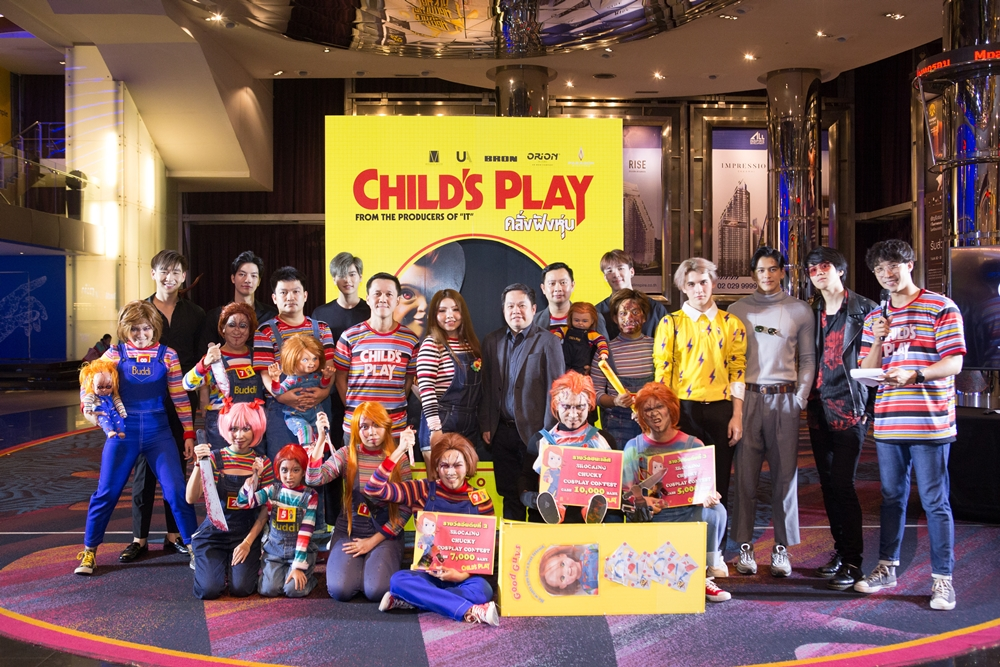 Childs-Play-2019-Premiere-TH13