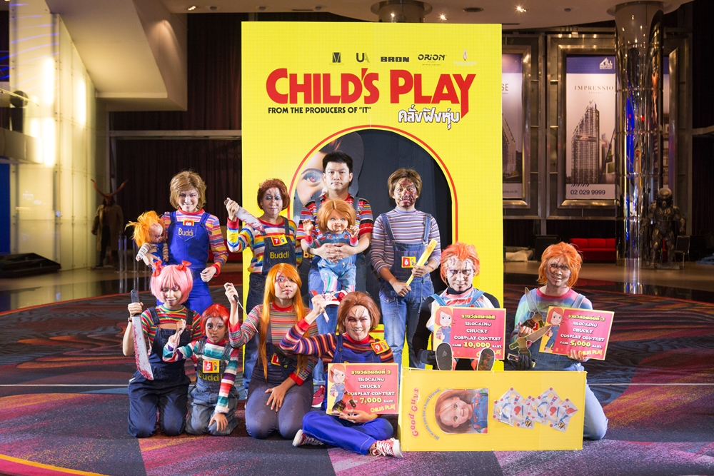 Childs-Play-2019-Premiere-TH14