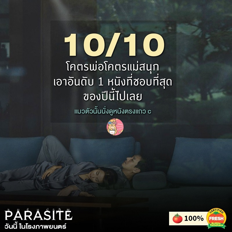 Parasite-Review-TH10