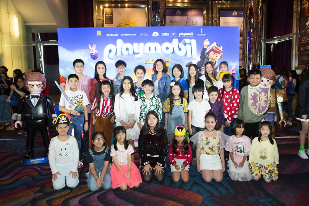 Playmobil-Movie-Premiere-TH01