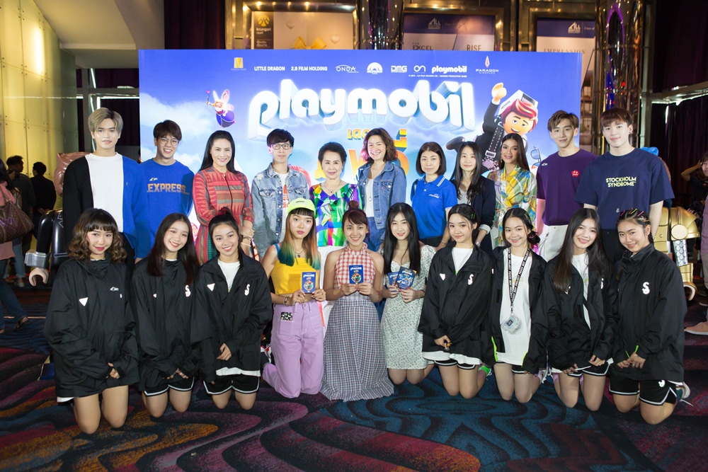 Playmobil-Movie-Premiere-TH02