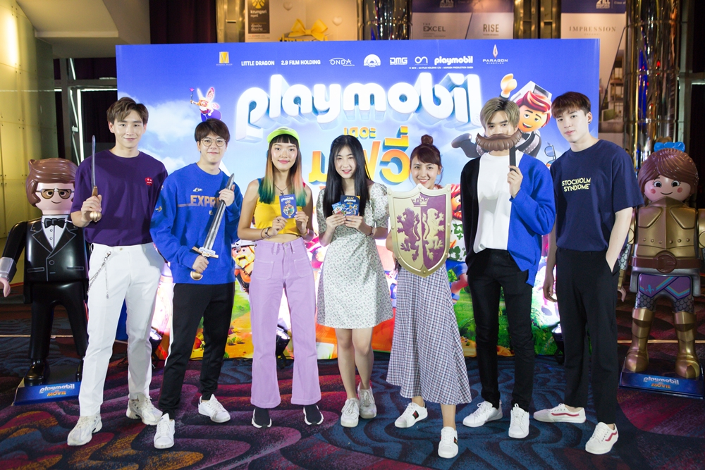 Playmobil-Movie-Premiere-TH03