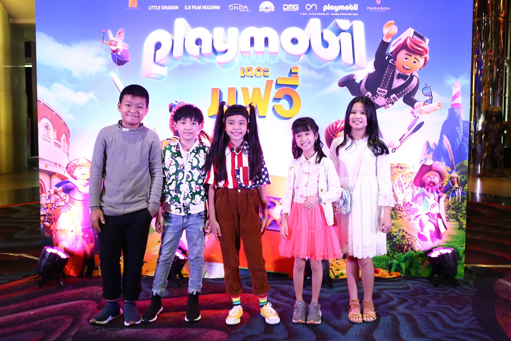 Playmobil-Movie-Premiere-TH05