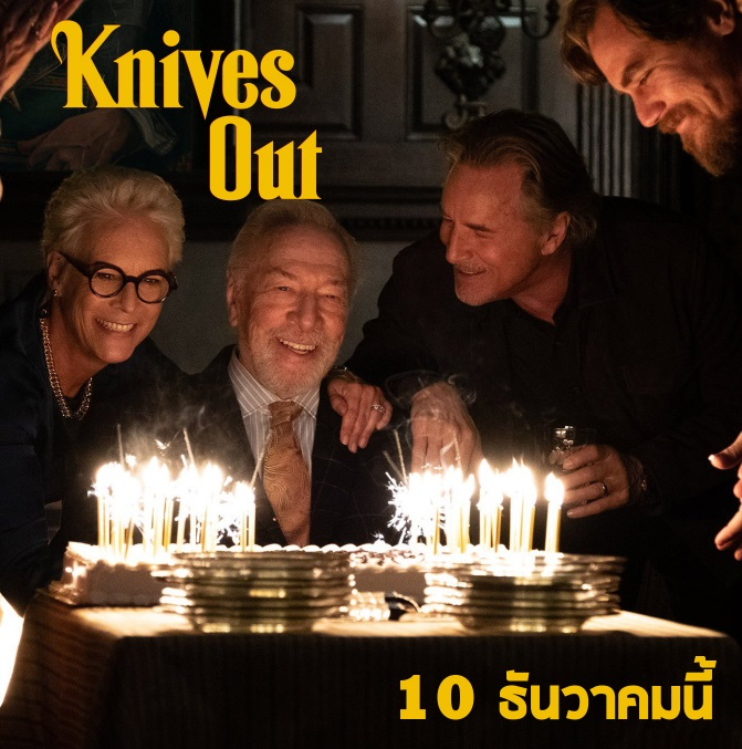 Knives-Out-st06-1