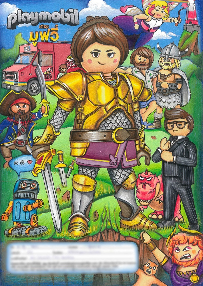 Playmobil-Movie-Painting-Contest-Winner04-1
