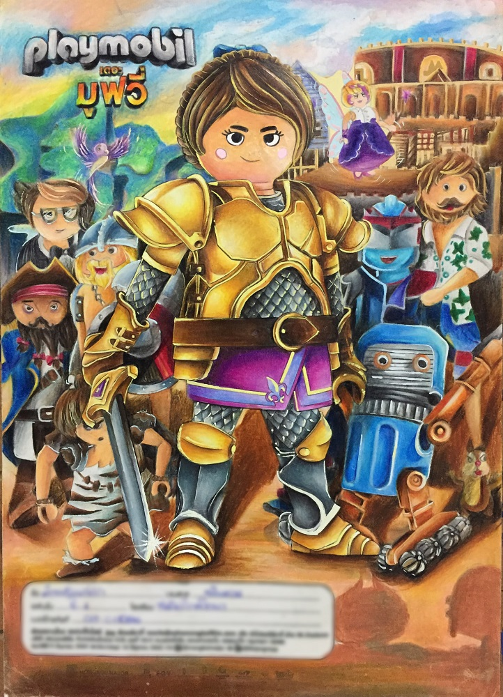 Playmobil-Movie-Painting-Contest-Winner05-1