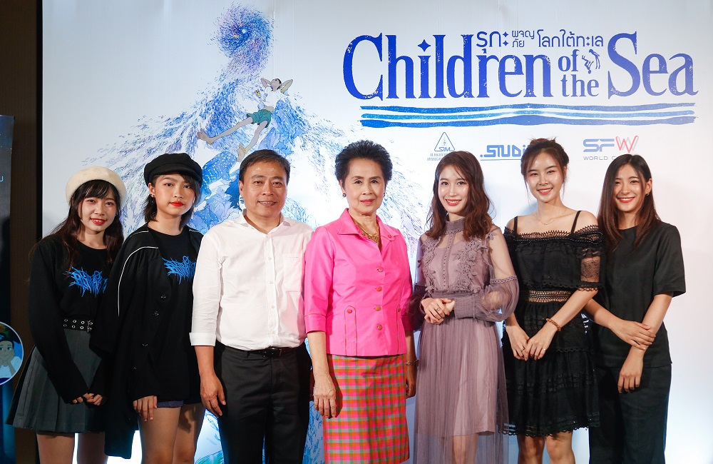 Children-Sea-Anime-Premiere-Thai01