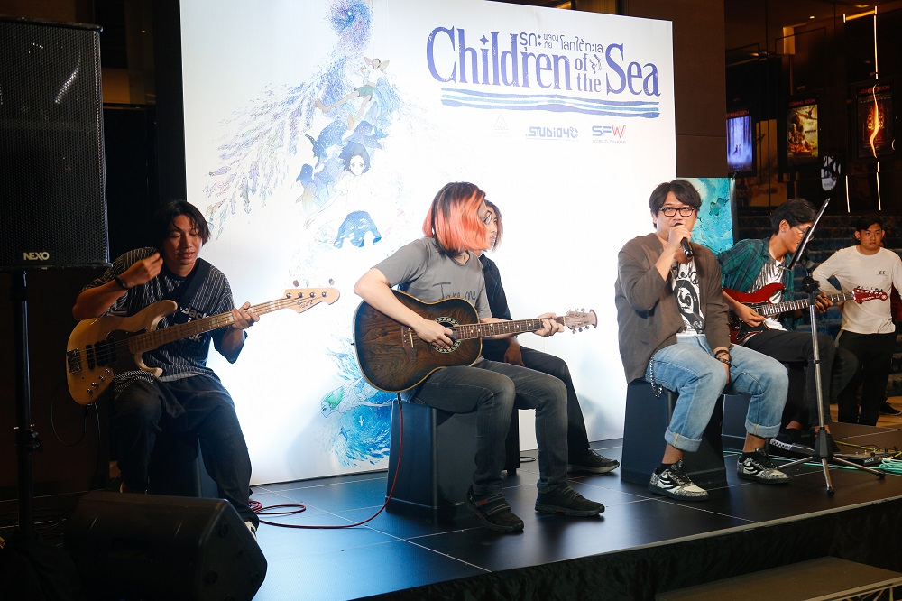 Children-Sea-Anime-Premiere-Thai05