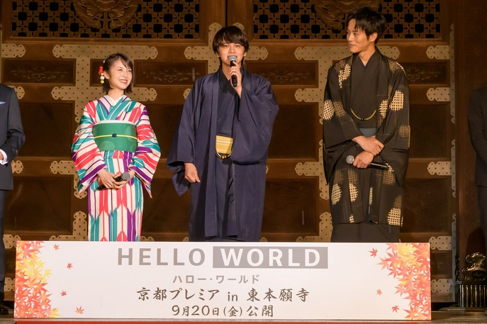 Hello-World-Kyoto-Premiere04