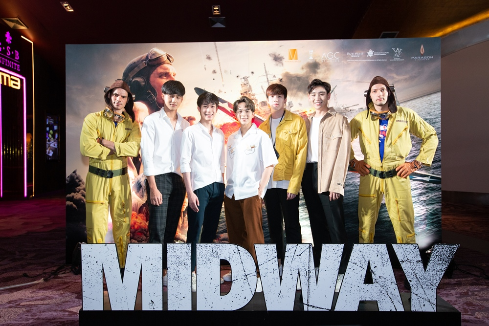 Midway-Premiere-TH05
