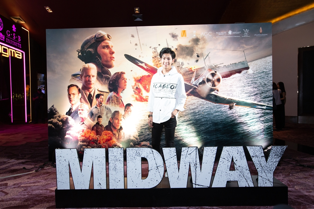 Midway-Premiere-TH06