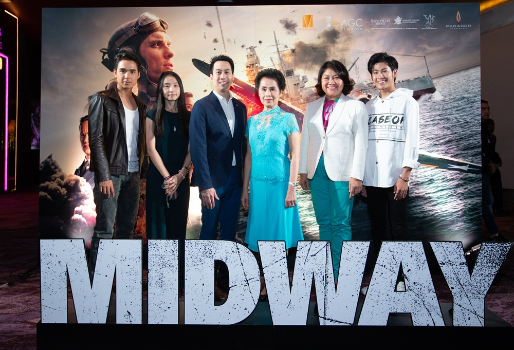 Midway-Premiere-TH09