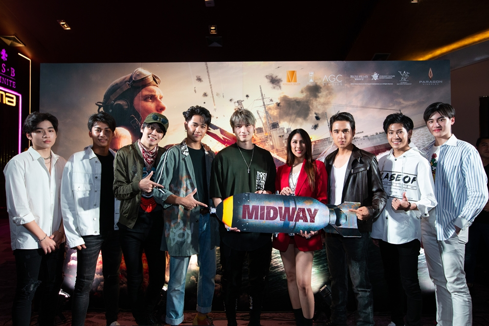Midway-Premiere-TH11